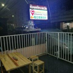 Checkin Hostel At Donmuang Airport Бангкок балкон