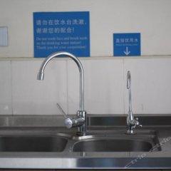 Отель Captain Hostel Китай, Шанхай - 1 отзыв об отеле, цены и фото номеров - забронировать отель Captain Hostel онлайн в номере фото 2