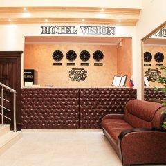 Гостиница Vision интерьер отеля
