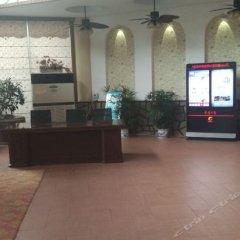 Honeysea Hotel банкомат