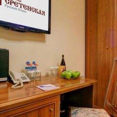 Гостиница Сретенская 4* Стандартный номер с 2 отдельными кроватями фото 2