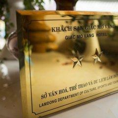 Gold Dream Hotel Далат ванная фото 2