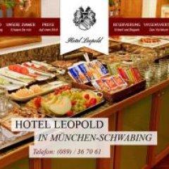 Hotel Leopold Мюнхен питание