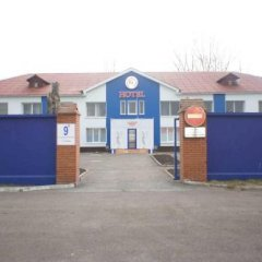 Гостиница Guris в Красноярске отзывы, цены и фото номеров - забронировать гостиницу Guris онлайн Красноярск парковка