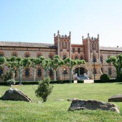 Отель Balneari Vichy Catalan