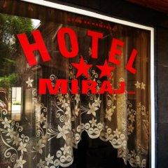 Отель Mirage Pleven Болгария, Плевен - отзывы, цены и фото номеров - забронировать отель Mirage Pleven онлайн развлечения