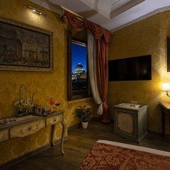 Отель Atlante Star Hotel Италия, Рим - 1 отзыв об отеле, цены и фото номеров - забронировать отель Atlante Star Hotel онлайн фото 8