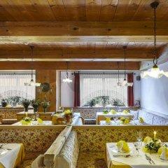 Hotel Obermoosburg Силандро помещение для мероприятий