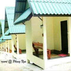 Отель Tambai Resort детские мероприятия