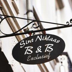 Отель B&B Sint Niklaas гостиничный бар