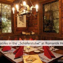 Отель Romantik Hotel Julen Superior Швейцария, Церматт - отзывы, цены и фото номеров - забронировать отель Romantik Hotel Julen Superior онлайн интерьер отеля фото 2