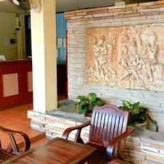 Отель Smile Court Pattaya Паттайя интерьер отеля