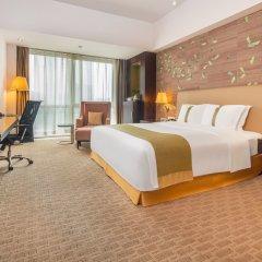 Отель Holiday Inn Xi'an Greenland Century City Китай, Сиань - отзывы, цены и фото номеров - забронировать отель Holiday Inn Xi'an Greenland Century City онлайн фото 4