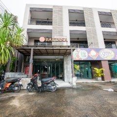 Отель Rattana Residence Thalang парковка