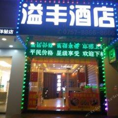 Yifeng Business Hotel вид на фасад фото 4