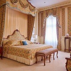 Отель Grand Hotel Wien Австрия, Вена - 9 отзывов об отеле, цены и фото номеров - забронировать отель Grand Hotel Wien онлайн комната для гостей фото 3