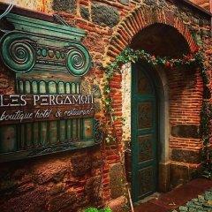 Les Pergamon Hotel Турция, Дикили - отзывы, цены и фото номеров - забронировать отель Les Pergamon Hotel онлайн развлечения