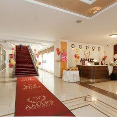 AMAKS Конгресс-отель интерьер отеля фото 3
