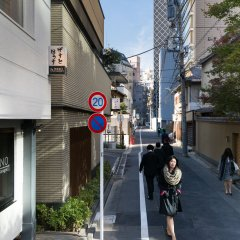 Отель Inno Family Managed Hostel Roppongi Япония, Токио - отзывы, цены и фото номеров - забронировать отель Inno Family Managed Hostel Roppongi онлайн фото 2