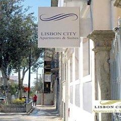 Отель Lisbon City Apartments & Suites Португалия, Лиссабон - отзывы, цены и фото номеров - забронировать отель Lisbon City Apartments & Suites онлайн фото 6