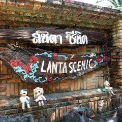 Отель Lanta Scenic Bungalow Таиланд, Ланта - отзывы, цены и фото номеров - забронировать отель Lanta Scenic Bungalow онлайн спортивное сооружение