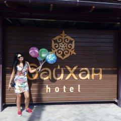 Отель Байхан Бишкек интерьер отеля