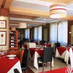 Hotel Acevi Val d'Aran питание