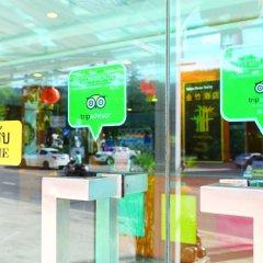 Отель Phaithong Sotel Resort интерьер отеля фото 2