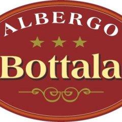 Отель Ristorante Bottala Италия, Мортара - отзывы, цены и фото номеров - забронировать отель Ristorante Bottala онлайн с домашними животными