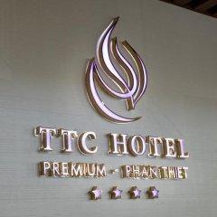 Отель Park Diamond Hotel Вьетнам, Фантхьет - отзывы, цены и фото номеров - забронировать отель Park Diamond Hotel онлайн фото 12
