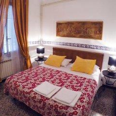 Отель Albergo Fiera Mare Италия, Генуя - отзывы, цены и фото номеров - забронировать отель Albergo Fiera Mare онлайн комната для гостей
