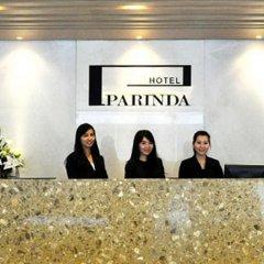 Отель PARINDA Бангкок спа