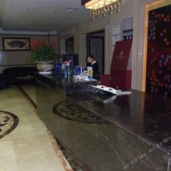 Haiyi Hotel интерьер отеля фото 9