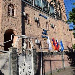 Отель Mia Casa Армения, Ереван - 4 отзыва об отеле, цены и фото номеров - забронировать отель Mia Casa онлайн развлечения