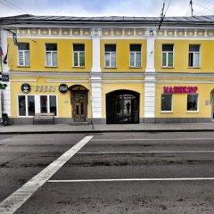 Lounge hostel Москва