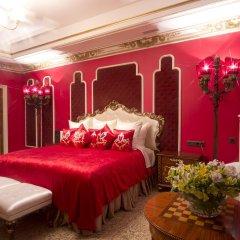 Гостиница Trezzini Palace детские мероприятия фото 2