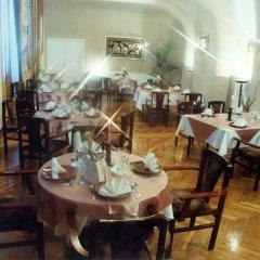 Отель Отрар Алматы питание фото 3