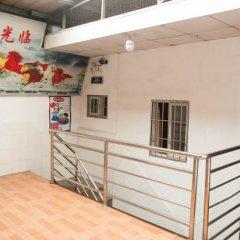 Tingzhou Hostel