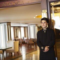 Bilek Istanbul Hotel фото 3