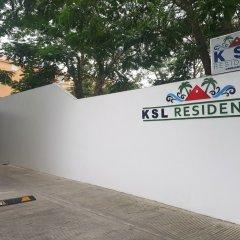 Отель KSL Residence Доминикана, Бока Чика - отзывы, цены и фото номеров - забронировать отель KSL Residence онлайн парковка