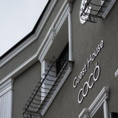 Отель Boutique Guest House Coco фото 3