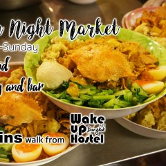 Wake Up Hostel Bangkok Бангкок питание фото 3