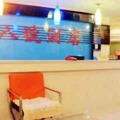 Отель No. 8 Hotel Shenzhen Huaqiang Store Китай, Шэньчжэнь - отзывы, цены и фото номеров - забронировать отель No. 8 Hotel Shenzhen Huaqiang Store онлайн интерьер отеля фото 2