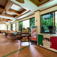 Inn Patong Hotel Phuket питание