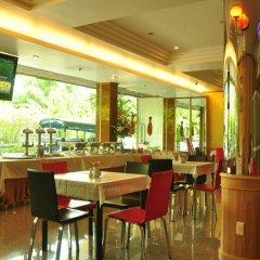 Отель Dream Town Pratunam Бангкок гостиничный бар