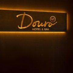 Douro41 Hotel & Spa фото 7