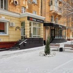 Мини-Отель URoom