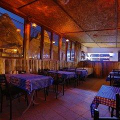 Goreme Valley Cave House Турция, Гёреме - отзывы, цены и фото номеров - забронировать отель Goreme Valley Cave House онлайн гостиничный бар