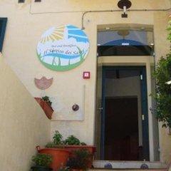 Отель Il Sorriso Dei Sassi Матера банкомат