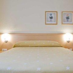Отель Apartamentos Los Arces комната для гостей